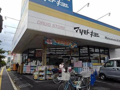 マツモトキヨシ北越谷店まで1500m