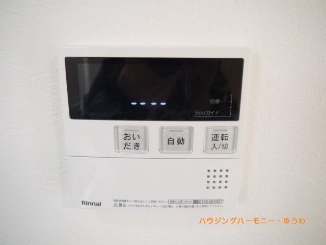 【設備】東久パレス赤塚