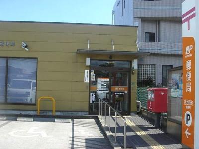 徳力新町郵便局まで450m