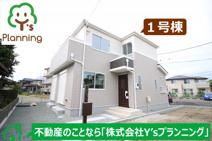 富士市富士岡Ⅰ 新築戸建 全2棟 (1号棟)の画像