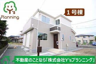 【外観】富士市富士岡Ⅰ 新築戸建 全2棟 (1号棟)