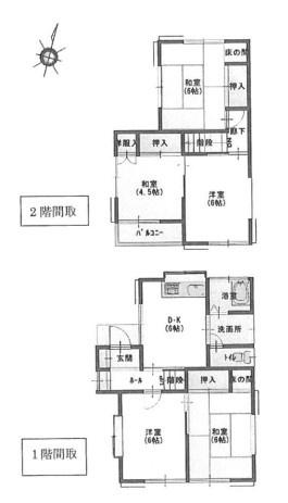 土地面積98.70平米、建物面積79.75平米、ゆとりの5DK