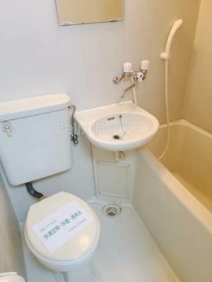 【トイレ】プレステージ東山町