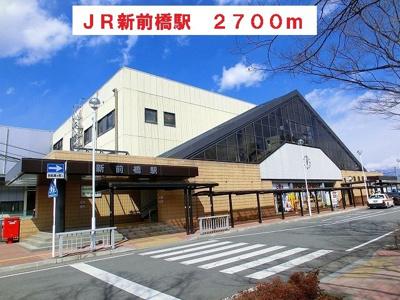 新前橋駅まで2700m