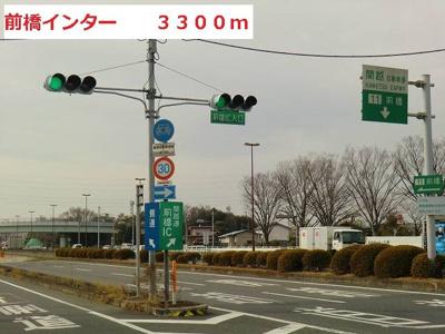 前橋インターまで3300m