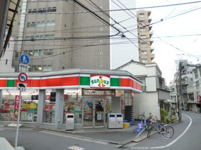 サンクス 中野3丁目店(370m)