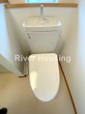 【トイレ】クレールメゾン野方