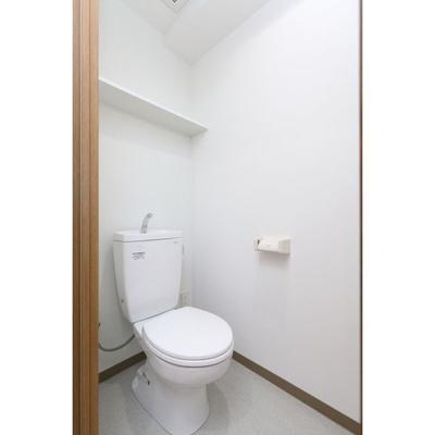 【トイレ】Proudear(プラウディア)