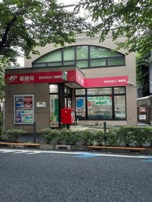 世田谷桜丘二郵便局まで450m