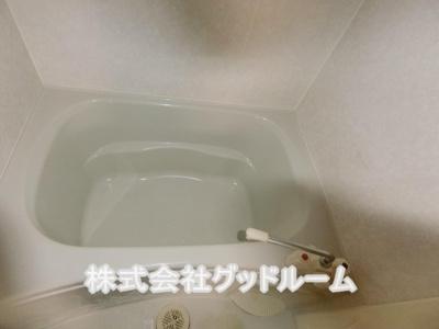 【浴室】エミネンスI