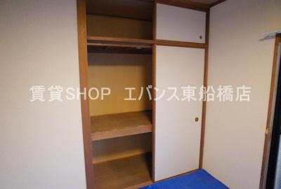 【収納】中野木フォレスト30