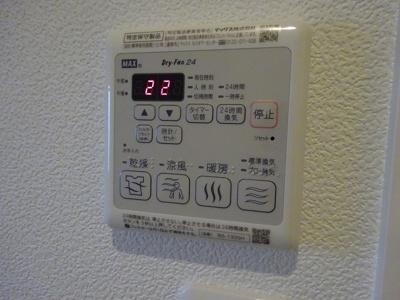 【設備】セルディーナ清水町
