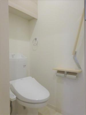 【トイレ】セルディーナ清水町