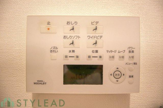 【トイレ】パークベルテ金沢八景