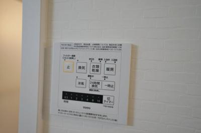 雨の日のお洗濯にも便利な浴室乾燥機付きです。