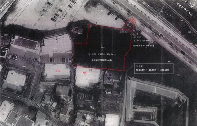 【土地図】ライカム隣接 商業用地