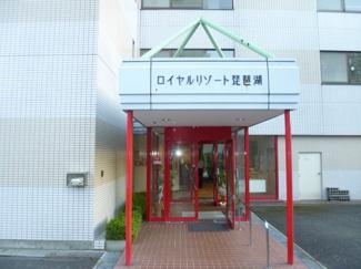 【玄関】ロイヤルリゾート琵琶湖