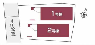 【区画図】新築戸建て さいたま市浦和区上木崎4丁目Ⅰ期