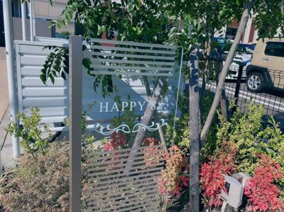 【エントランス】HAPPY88