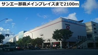 【周辺】渡嘉敷マンション