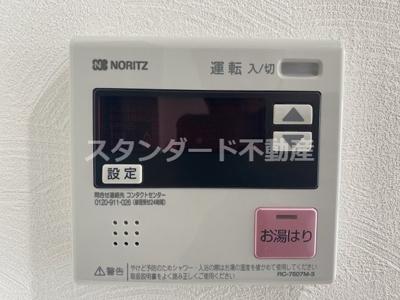 【設備】ビガーポリス415松ヶ枝町Ⅲ