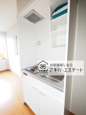【キッチン】角屋パークハイツ
