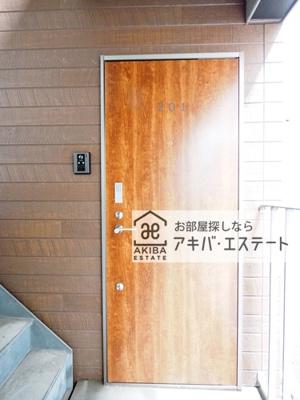 【玄関】角屋パークハイツ