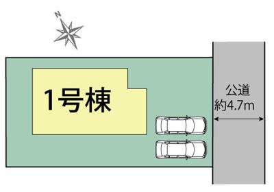 【区画図】三木市志染町西自由が丘1丁目 1号棟 ~新築一戸建て~