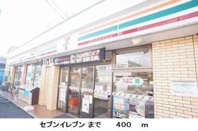 【その他】プランドール 弐番館