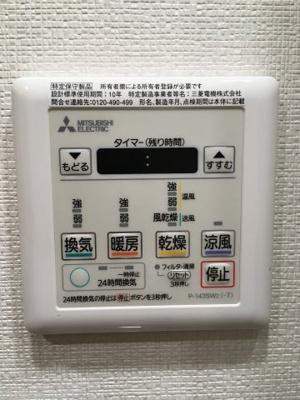 【設備】クレイシア日本橋水天宮前