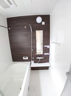 【浴室】三木市志染町東自由が丘1丁目 1号棟 ~新築一戸建て~