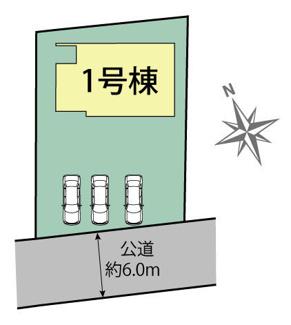 【区画図】三木市志染町東自由が丘1丁目 1号棟 ~新築一戸建て~