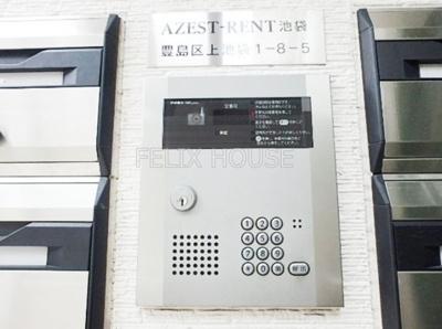 【その他】AZEST-RENT池袋