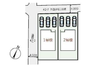 【区画図】西脇市小坂町 1号棟 ~新築一戸建~