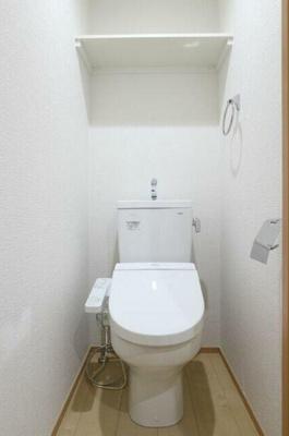 【トイレ】アイルグラン