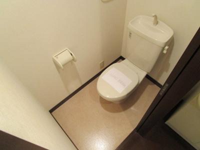 【トイレ】サンイースト中野