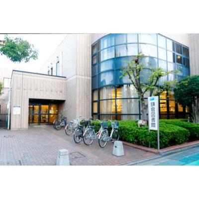 図書館「葛飾区立鎌倉図書館まで1561m」葛飾区立鎌倉図書館
