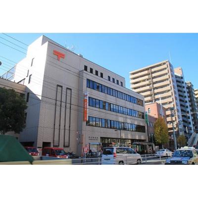 郵便局「荒川郵便局まで334m」荒川郵便局