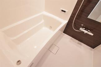 【浴室】グランコート守口