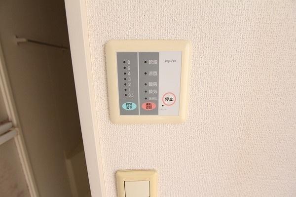 【設備】■サングレイス三宿
