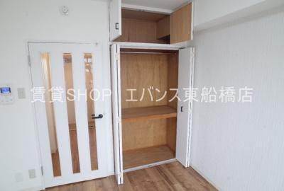 【収納】ユーコート東船橋
