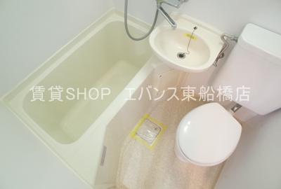【浴室】ユーコート東船橋