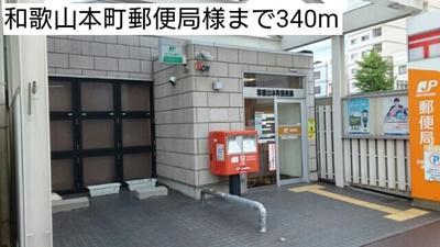 【その他】CASA本町
