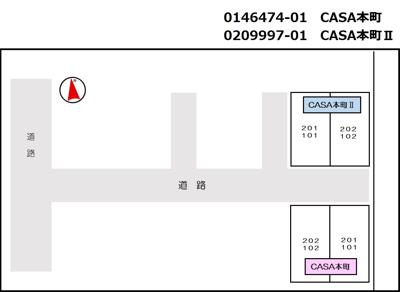 【駐車場】CASA本町