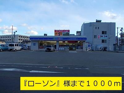 【その他】エテルノ Ⅰ