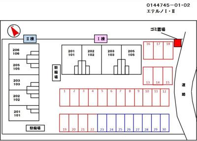 【駐車場】エテルノ Ⅰ