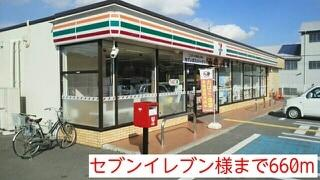 【その他】セレーノ・アルドーレ Ⅱ