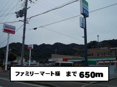 【その他】ヴィッセン有田 Ⅰ