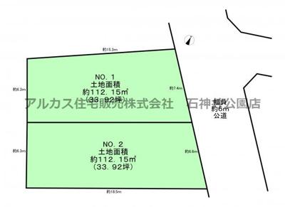 【区画図】練馬区下石神井1丁目 土地 西武新宿線 井荻