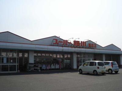 スーパー細川 豊前店まで130m